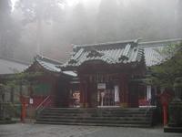Hakone_003