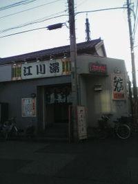 20090906_1652
