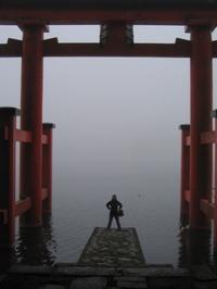 Hakone_005