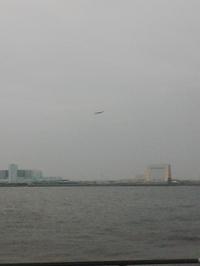 Dcsa0054