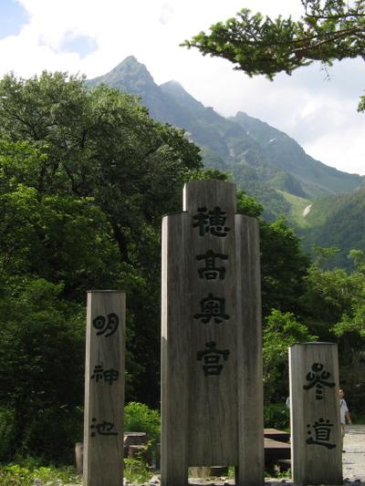 201007kamikouchi_058